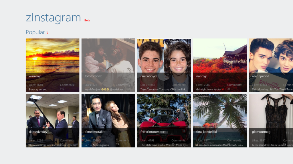 zInstagram : Windows 8 App Store